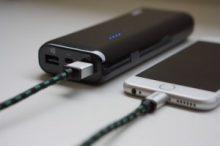 quelle batterie externe choisir